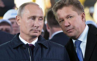 """Шефът на """"Газпром"""" потвърди, че с """"Южен поток"""" е свършено"""
