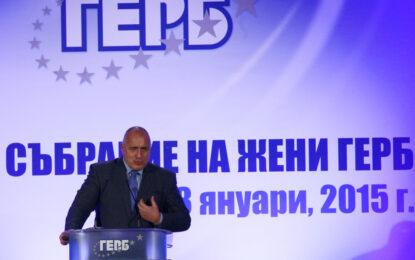 Г-н Борисов, бебета се правят и на светло