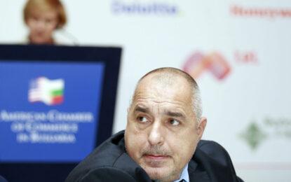 Борисов иска да сме транзитен център за газ за Европа