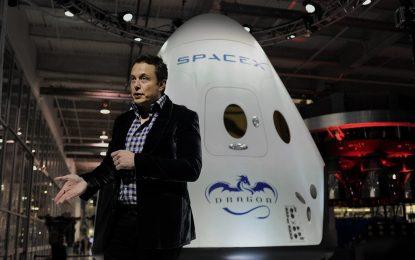 Интернет се протяга към Марс