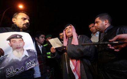 """""""Ислямска държава"""" даде срок до залез за живота на заложници"""