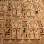 Нефертити гробница