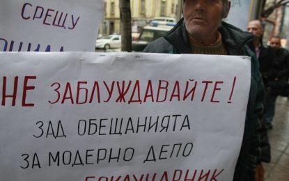 Село Баня пак се вдига на протест срещу сметище