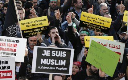 Турция забранява карикатури на пророка и във Facebook