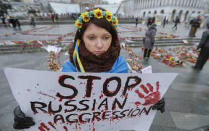 Възможно ли е руско настъпление в Украйна