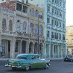 Столицата Хавана