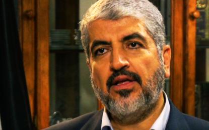 """Катар изгони лидера на """"Хамас"""""""