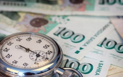 Дългът на България – 28.7% от БВП