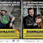 кампания булгартабак