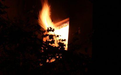 Взрив в склад за вторични суровини в София