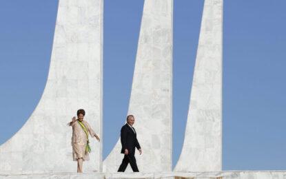 Дилма Русеф положи клетва с обещание за борба с корупцията