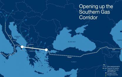 Русия ще ползва и ТАП за газа си до Европа