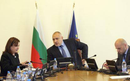 Властта нарои още 4 вуза в България