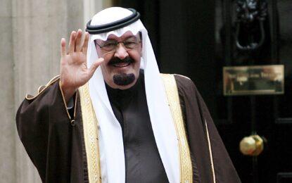 Почина саудитският крал, Западът губи пореден съюзник в Арабия
