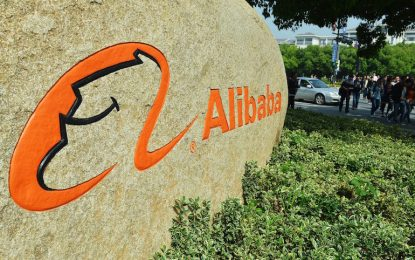 Alibaba разочарова с приходите за тримесечието