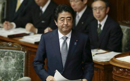 Япония търси помощ от Йордания, за да спаси заложника