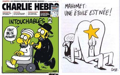 Харакири с карикатури