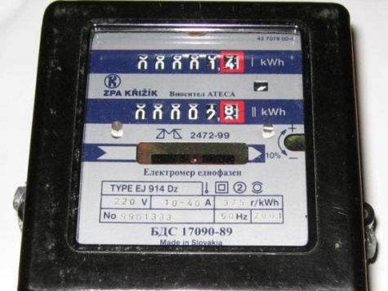 eлектромер