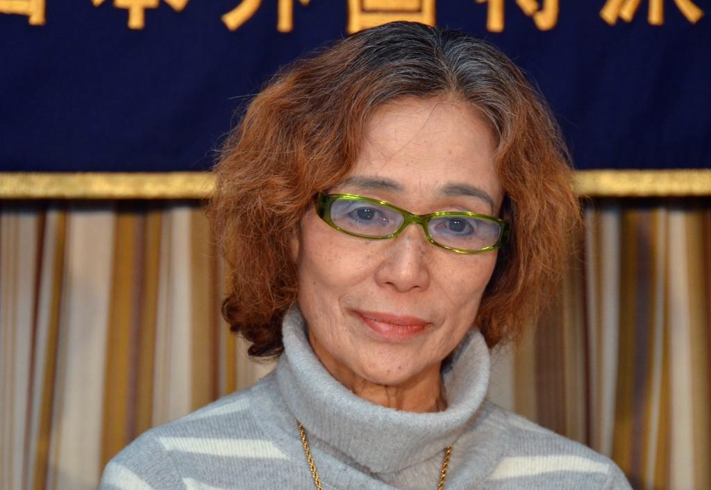 Майката на Кенджи Гото на пресконференцията, на която призова ислямистите да пощадят живота на сина й. Снимка: ЕРА/БГНЕС