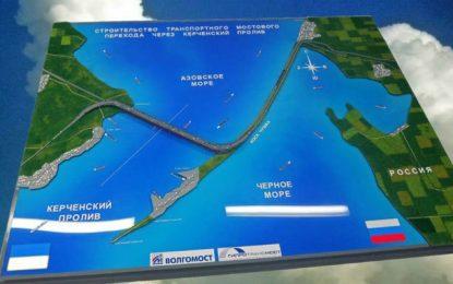 Русия строи мост до Крим за €3 милиарда