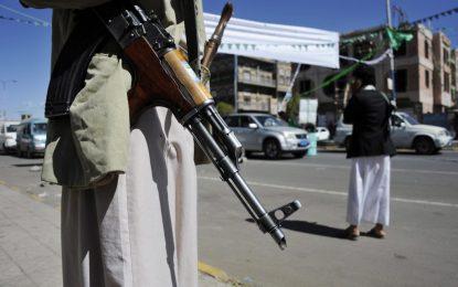 Посолството в Йемен търси българския терорист