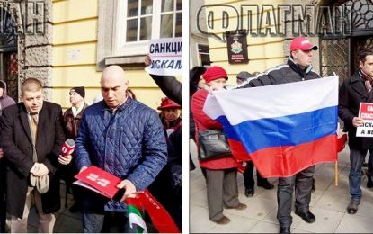 БСП развя големи руски знамена – и малки трикольорчета, в Бургас