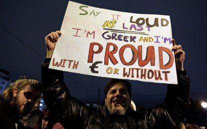 """47% от гърците казват """"да"""" на референдума"""
