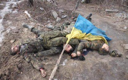"""Путин не иска Донбас, а """"замразен конфликт"""""""
