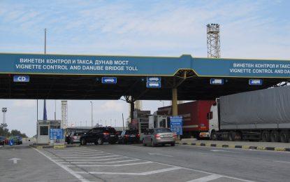 Пак заловиха арабски имигранти на Дунав мост