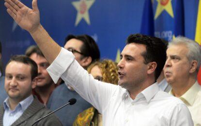 Македония обвини опозиционер в заговор за преврат