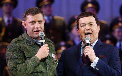 Москва не планира санкции на артисти от Европа заради Кобзон