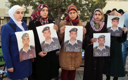 """""""Ислямска държава"""" изгори жив пленения йордански пилот"""
