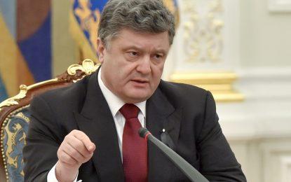 Яценюк сдаде властта в Украйна