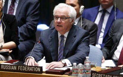 Русия държи източноевропеец да оглави ООН