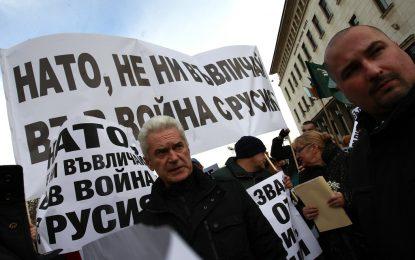 """""""Никой не иска война с Русия, никой!"""""""