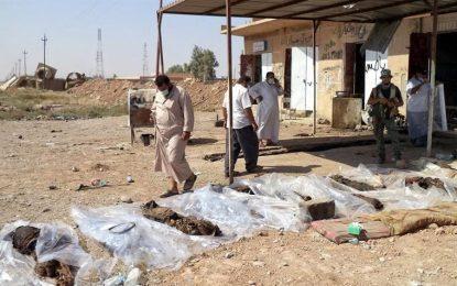 """""""Ислямска държава"""" продава органи от жертвите си"""