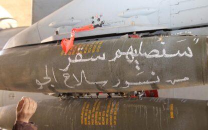 """Ще се обърне ли кървавото риалити срещу """"Ислямска държава""""?"""
