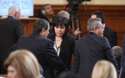 Корнелия Нинова оглави комисия за пенсионните фондове