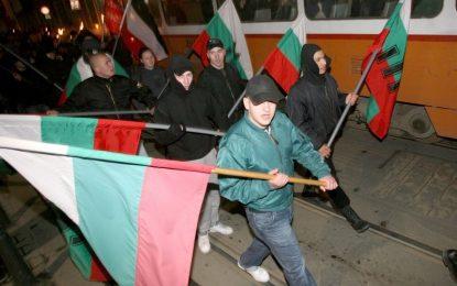 България приравнява престъпленията от омраза към хулиганството