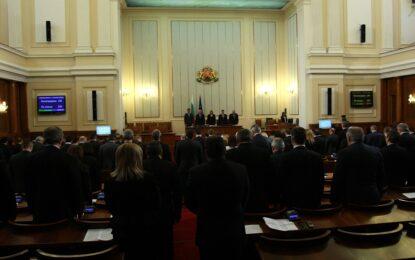 Депутатите избират нов подуправител на БНБ
