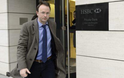 Швейцарските власти претърсват офиси на HSBC