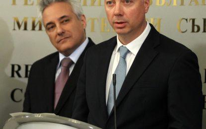 """СГС оправда единствения подсъдим по аферата """"Костинброд"""""""