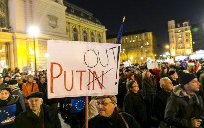 Унгарци протестират срещу посещението на Путин