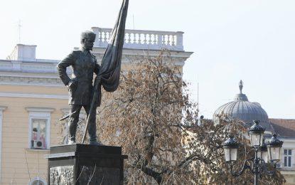 Три патриотични идеи за 3 март