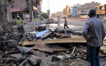 """""""Ислямска държава"""" изгори 45 души в западен Ирак"""
