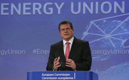Брюксел направи първата крачка към Енергийния съюз