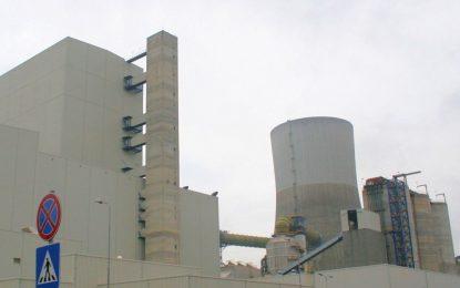 Американските централи свалиха цената на тока си