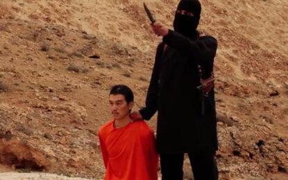 """""""Ислямска държава"""" обезглави и втория японски пленник"""