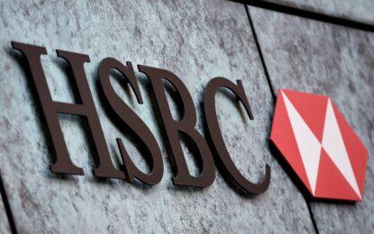Шефът на HSBC има сметка в скандалния швейцарски клон