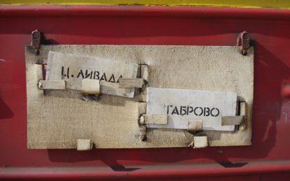 Най-празният влак в България